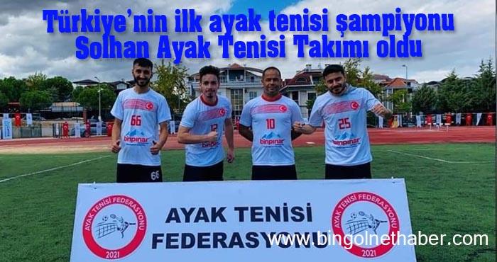 Solhan Ayak Tenisi Takımı Türkiye şampiyonu oldu